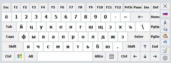 Hot Virtual Keyboard Russian